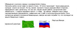 rus rusça